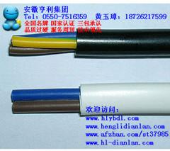 导体70度3芯绞合JVPLVRPL高温信号电缆